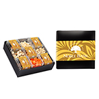 9 Piece Sweets Box Gift Set - Fruit & Nut Mix